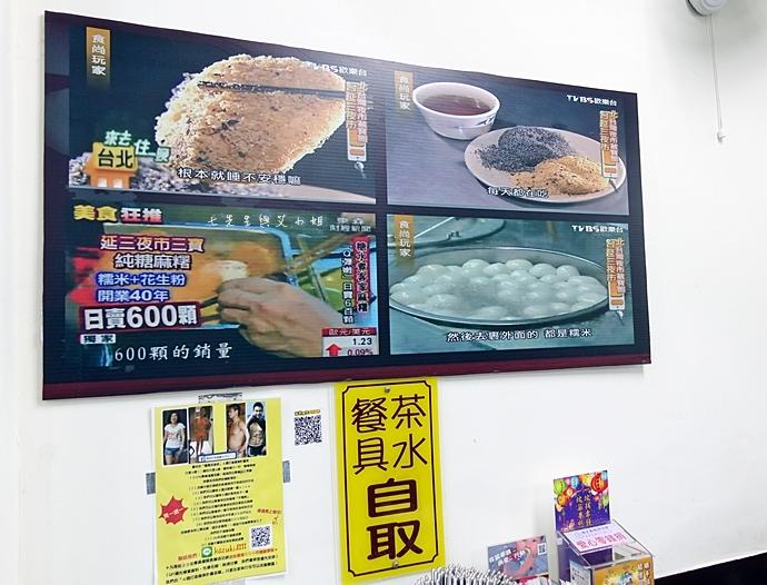 7 祥記純糖麻糬 燒麻糬 葉家雞捲 延三夜市美食 食尚玩家 台北美食