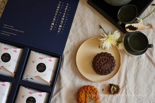 2. komugi mooncake