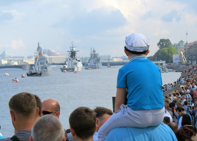 Военный парад кораблей