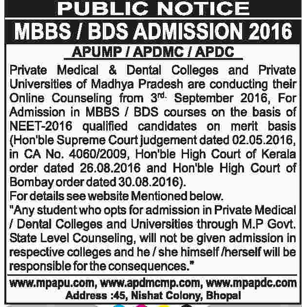 madhya pradesh mbbs admission notice