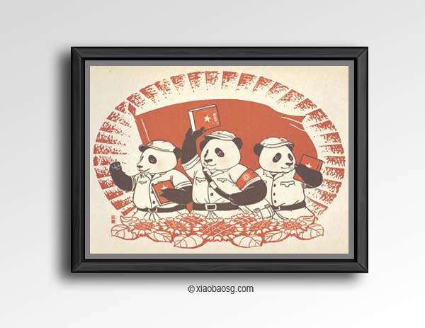 Panda Revolution XXXIV