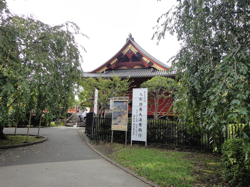 Tempel Ueno-parken