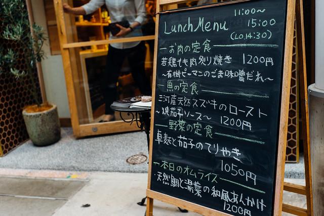 Gifu_15