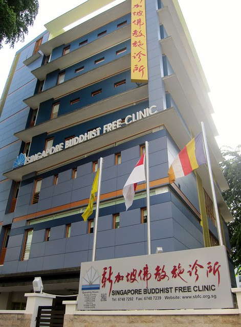 The headquarters of Singapore Buddhist Free Clinic