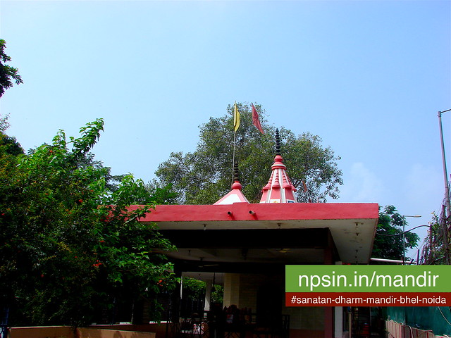 A series of temple shikhar, visible from sector 16 metro station, which attracts people towards temple.