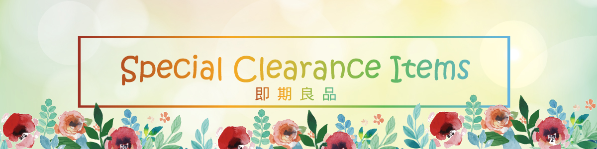 1200-Special-Clearance-Items