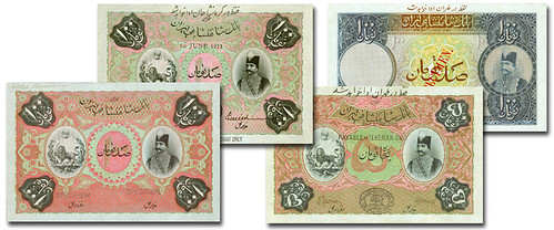 Imperial Bank of Persia Notes