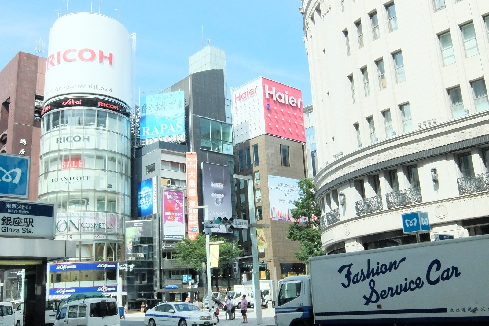 The Ginza photo in Tokyo, Japan.