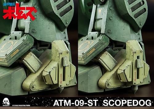 VOTOMS ATM-09-ST Scopedog 7