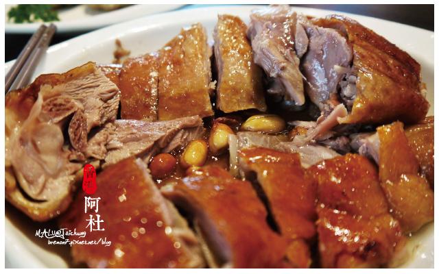 香港阿杜港式茶樓(婚宴)-17