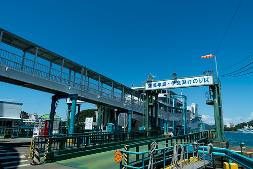Ise Bay Ferry (Grand Shrine of Ise Touring)