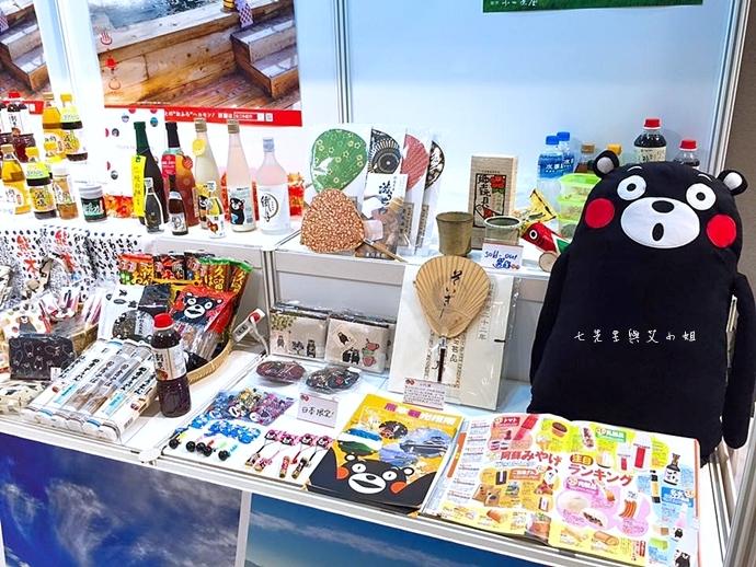 19 信義新光三越A9 Touch the Kyushu 九州物產展