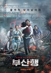 釜山行 Train to Busan (2016)_这里的丧尸好厉害的