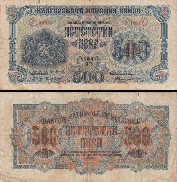 500 Leva Bulharsko 1945, P71a