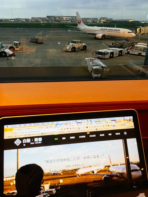 羽田空港のラウンジの景色