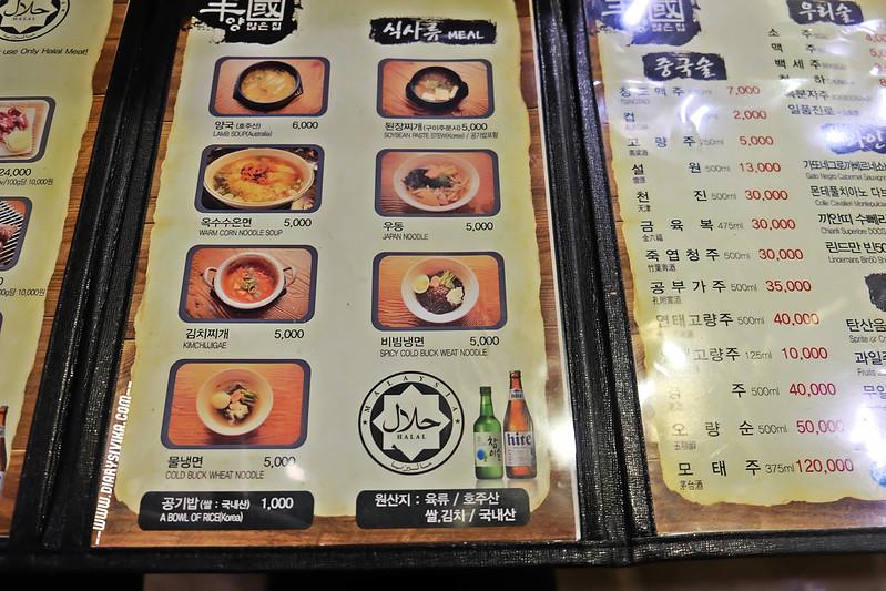 hyang good korea 3