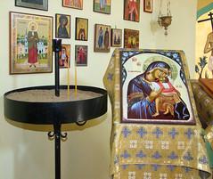 Icon of the Mother of God Theotokos Kardiotissa