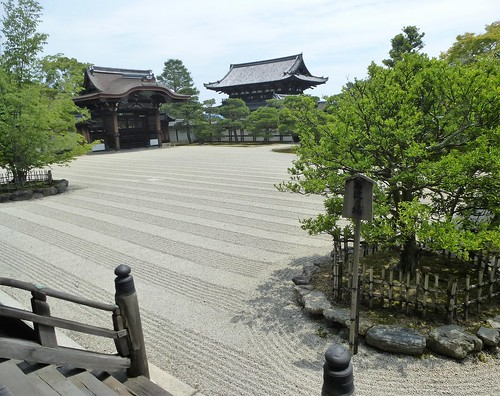 jp16-Kyoto-Ninna-ji-unesco (2)