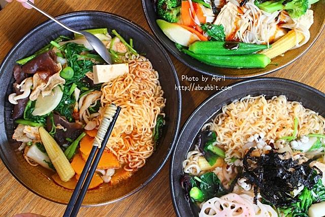 [台中]饗蔬職人 Veges M (一中參代店)–除了黑湯白湯之外,又多了開胃的泰式湯頭口味!@一中 五權路 北區