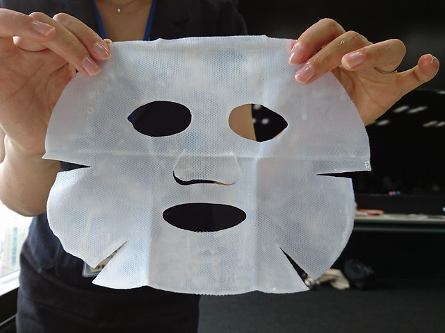 ORifER(オリファ)発酵美養リペアマスク