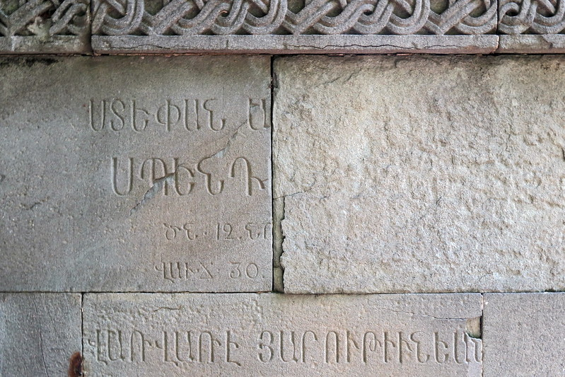 Simferopol, Armenian Cemetery, Tomb of Spendiarovs, 2016.06.18 (09)