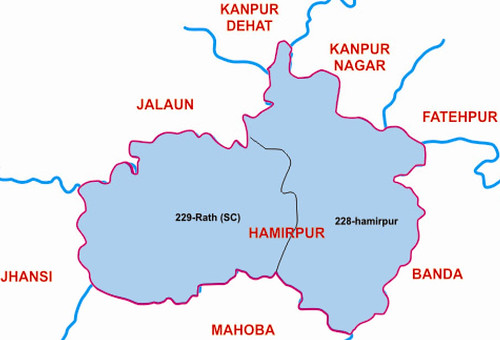 Hamirpur district Uttar Pradesh Election 2017