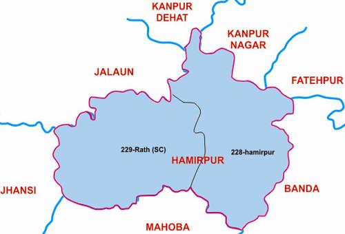 Hamirpur district Uttar Pradesh Election 2017