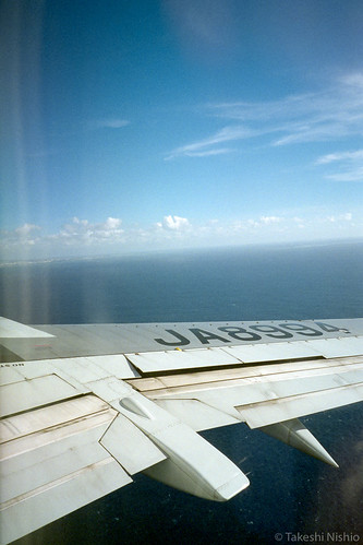 approaching to Naha airport