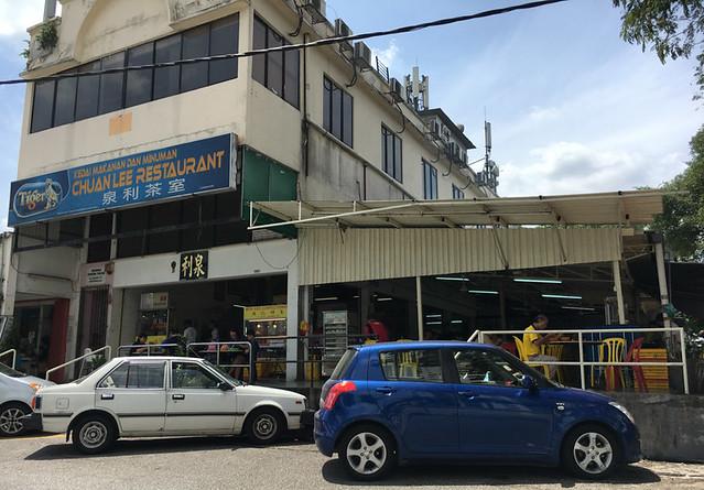 Chuan-Lee-Restaurant-PJ