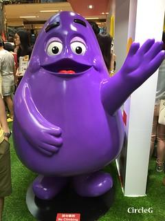 CIRCLEG 麥當勞 香港 太古 遊記 太古城中心 麥當勞玩具樂園 MACDONALD 滑嘟嘟 麥當勞叔叔 (15)
