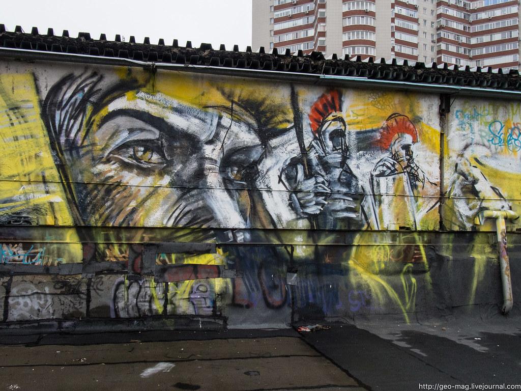 граффити_2-17