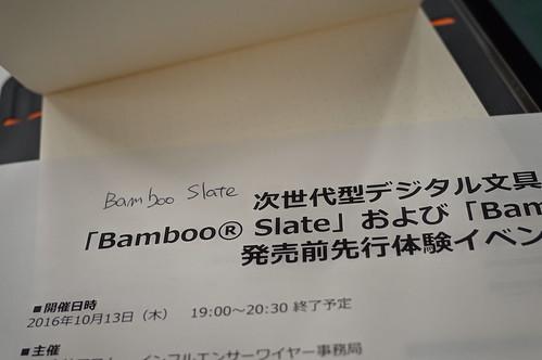 Wacom Bamboo Slate / Folio 16