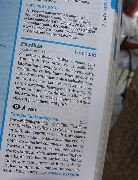 Le guide de Paros