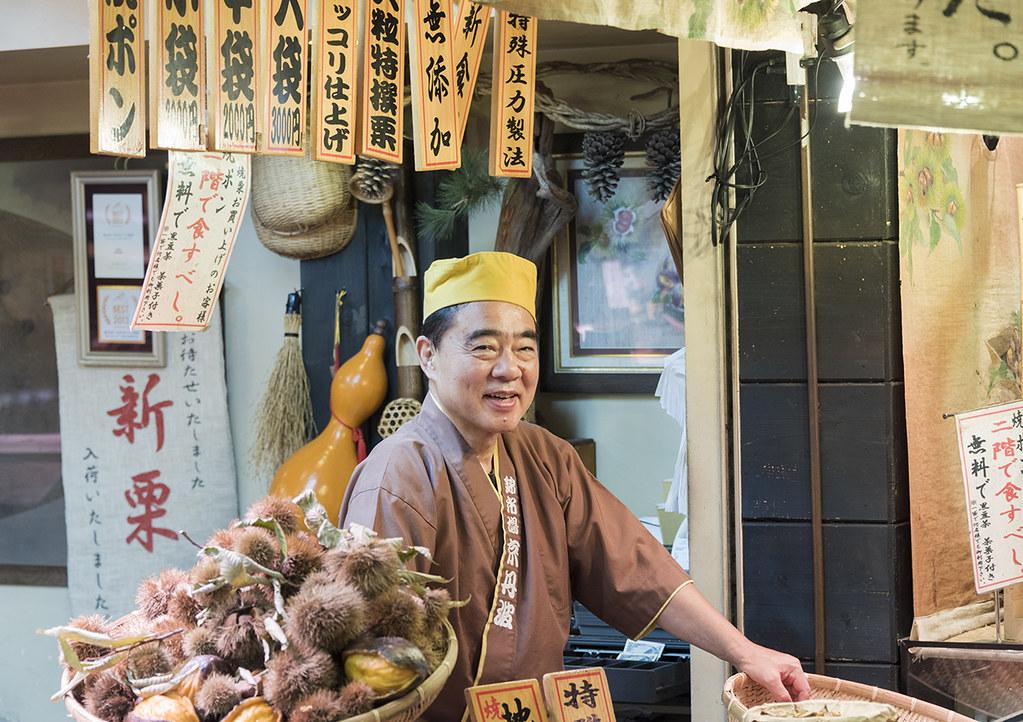 Japan_Kyoto_Context_Photo_092