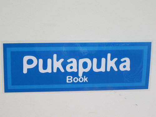Te reo Maori cards
