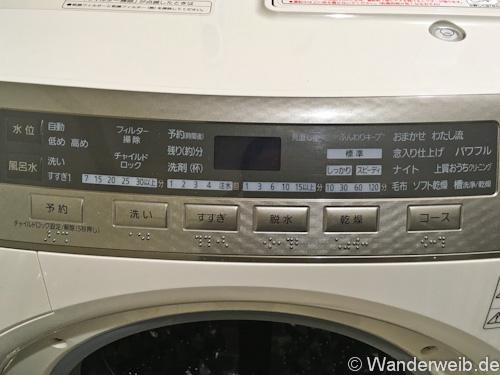 waschmaschine (16 von 28)