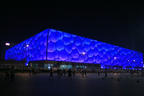 Beijing National Aquatic Center
