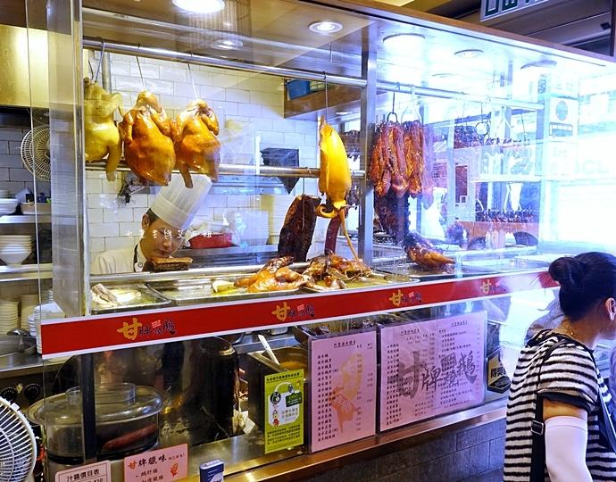 4 香港灣仔 米其林美食 甘牌燒鵝