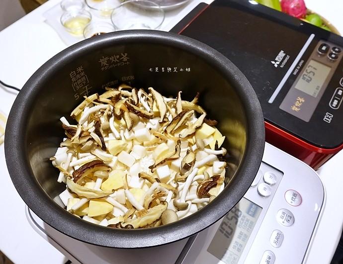 12 MITSUBISHI 三 菱蒸氣回收 IH 電子鍋