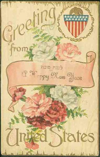 New Year greeting card | by Center for Jewish History, NYC
