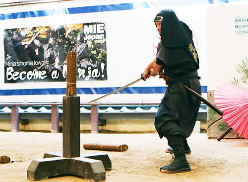 Iga Ninja_09