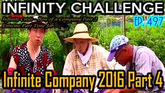 Infinity Challenge Ep.497