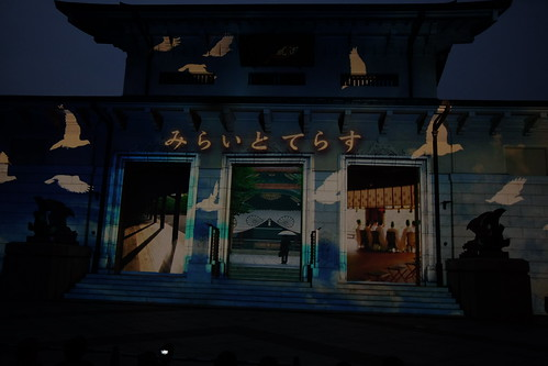 Yushukan museum projection mapping