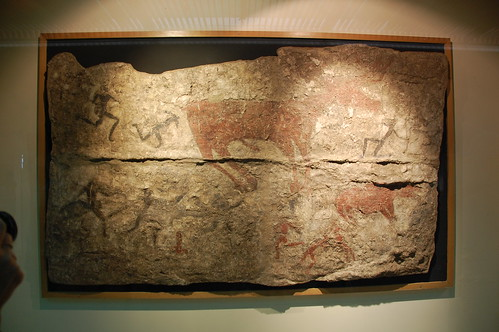 Wall painting recovered from Catalhoyuk