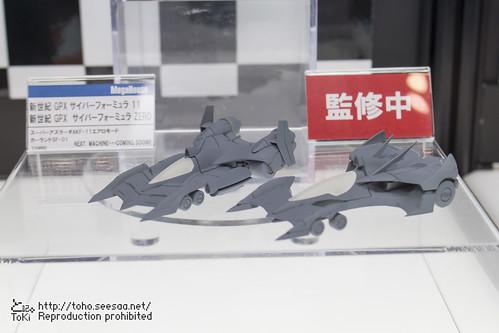 WF2016S_MH-61