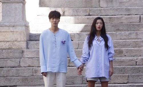 legend-of-the-blue-sea-lee-min-ho-jun-ji-hyun
