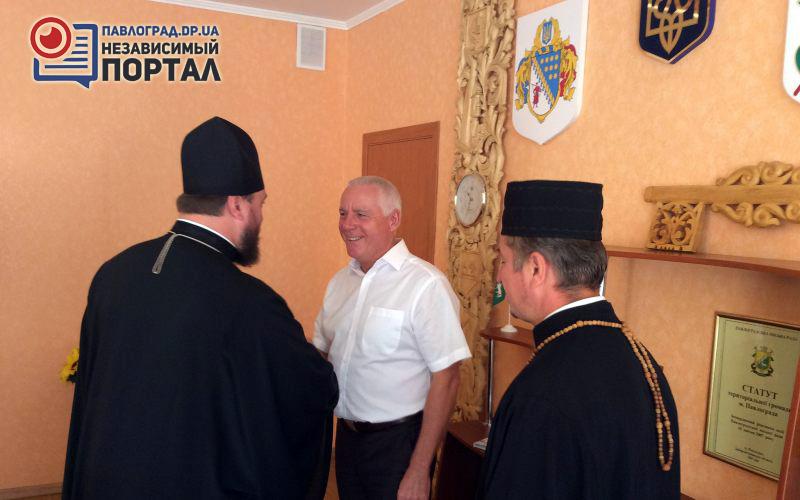 киевский патриархат