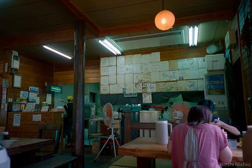 Kishimoto-shokudo diner inside