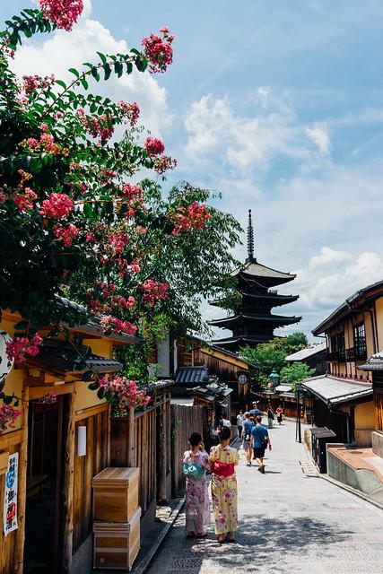 Kyoto2_16_SEL28F20