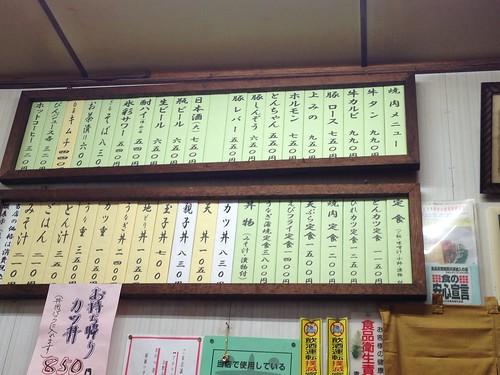 gifu-ena-nouchi-menu